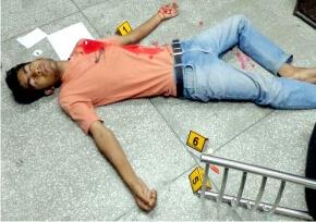 Crime Scene Investigation : Suicide